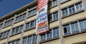 Συλλαλητήρια και απεργίες ενάντια στο πολυνομοσχέδιο