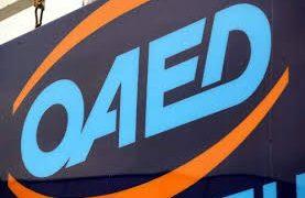 Παράσταση διαμαρτυρίας στην προϊσταμένη του ΟΑΕΔ της Ρόδου από σωματεία στο τουρισμό