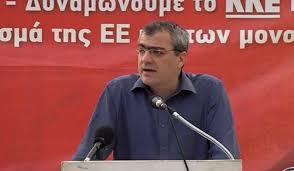 Παρέμβαση του Ευρωβουλευτή του ΚΚΕ Κ. Παπαδάκη για τους πρόσφυγες
