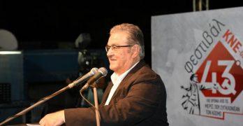Δημήτρης Κουτσούμπας: Συνεχίζουμε στο δρόμο που άνοιξε η Οχτωβριανή Σοσιαλιστική Επανάσταση, για τη νίκη, το σοσιαλισμό – κομμουνισμό