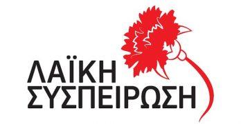 Εκτεθειμένος ο Δήμαρχος και οι πολιτικές δυνάμεις που στηρίζουν τις ιδιωτικοποιήσεις για την δημιουργία του υποσταθμού της ΔΕΗ