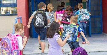 Ανοίγει ξανά ο δρόμος για νέες συγχωνεύσεις καταργήσεις σχολείων