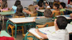 επίδομα για μαθητές