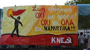 Ο ΣΥΡΙΖΑ ετοιμάζει νόμο για μπίζνες με την κάνναβη