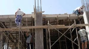 Ξεκινά η υποβολή αιτήσεων του ειδικού εποχικού βοηθήματος για τους οικοδόμους