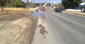 επικίνδυνος δρόμος για δυστύχημα