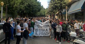 Ρόδος: Στο δρόμο οι μαθητές των ΕΠΑΛ