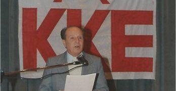 Η Τομεακή Επιτροπή ν. Δωδ/σου του ΚΚΕ πραγματοποιεί εκδήλωση για τον Πάνο Μιχαηλίδη