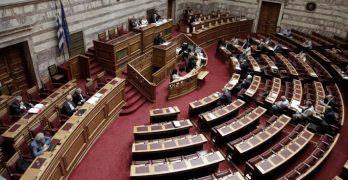 ΚΚΕ: Να καταργηθούν συντάξεις και προνόμια βουλευτών και αιρετών