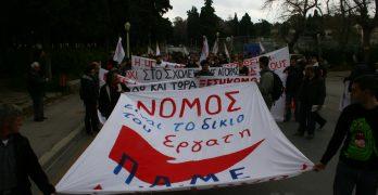 Όλες και όλοι στην απεργία στις 14 Δεκέμβρη! Ως εδώ με τα ψέματα, τις απάτες, της ζωής με τα ψίχουλα!