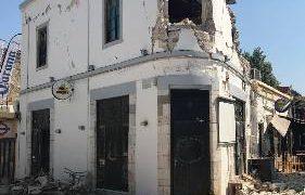 Κάλεσμα συμμετοχής στην συγκέντρωση διαμαρτυρίας της Β ΕΛΜΕ για αποκατάσταση ζημιών σχολείων