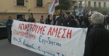 Καταγγελία από το Σωματείο Ιδιωτικών Υπαλλήλων Ρόδου, για καταστολή και σύλληψη απεργών