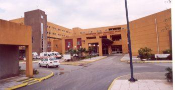 Νοσοκομείο Υγειονομικοί