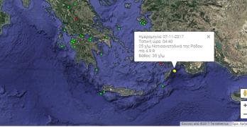 Σεισμός 4,9 ρίχτερ ανατολικά της Ρόδου τα ξημερώματα