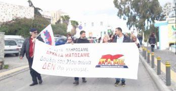 Η απεργία του Δεκέμβρη να γίνει η αρχή μιας γενικευμένης αντεπίθεσης