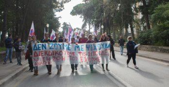 Αγωνιστικό παρών στην απεργιακή συγκέντρωση του ΠΑΜΕ, έδωσαν εργαζόμενοι, φοιτητές, ΕΒΕ και συνταξιούχοι στη Ρόδο