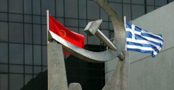 Ανακοίνωση του ΚΚΕ για την επίθεση της αστυνομίας σε διαδηλωτές