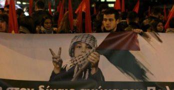 Μαχητικό μήνυμα αλληλεγγύης στο Παλαιστινιακό λαό από μέλη και φίλους της ΚΝΕ