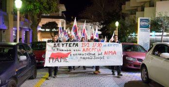 Κινητοποίηση καταδίκης των αντιλαϊκών μέτρων της κυβέρνησης