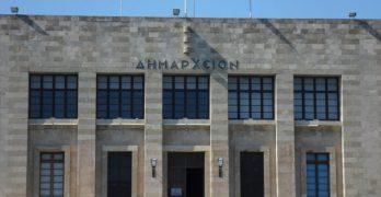 Ο Δήμος Ρόδου προσκαλεί τα πολιτιστικά σωματεία για συνδιοργάνωση εκδηλώσεων