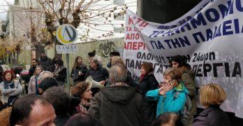 παράσταση διαμαρτυρίας εκπαιδευτικών