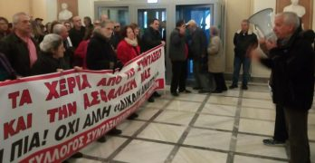 Δεν πληρώνονται το Επικουρικό εδώ και 3 μήνες, οι συνταξιούχοι της Εθνικής Τράπεζας