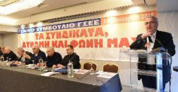 Η ΓΣΕΕ παραδίδει την απεργία στα αφεντικά