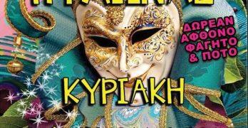 «Πυλωνίτικο   Καρναβάλι 2018 »