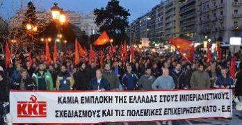 Βαλκάνια ευρωατλαντικοί σχεδιασμοί