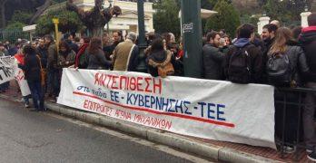 Συγκέντρωση έξω από τη Βουλή, ενάντια στις αλλαγές του θεσμικού πλαισίου λειτουργίας των ΤΕΕ