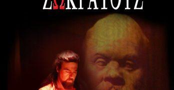 Παγκόσμια Ημέρα Θεάτρου με : Πλάτωνος Απολογία Σωκράτη και Σεμινάριο Αρχαίου Δράματος