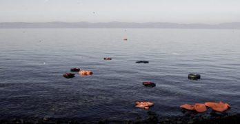 ναυάγιο με πρόσφυγες