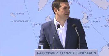 Υποσχέσεις χωρίς αντίκρυσμα για τους νησιώτες από τον Πρωθυπουργό στη Σύρο