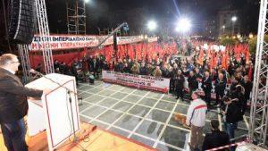 Συγκέντρωση ΚΚΕ Θεσσαλονίκη