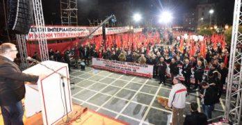Από τη Θεσσαλονίκη κάλεσμα αγώνα ενάντια στον ιμπεριαλιστικό πόλεμο, τα σχέδια ΝΑΤΟ – ΕΕ και την εμπλοκή της Ελλάδας (VIDEO – ΦΩΤΟ)
