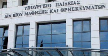 Η από 7/3/2018 απάντηση του Υπουργείου Παιδείας, στην Ερώτηση του ΚΚΕ – Να κτιστεί άμεσα το σχολικό κτήριο για τη στέγαση του ΓΕΛ Ζηπαρίου της Κω.