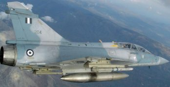 Ανακοίνωση του ΚΚΕ για την πτώση του μαχητικού αεροσκάφους