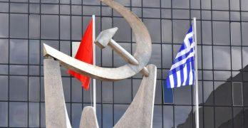 ΚΚΕ-Να εγκαταλείψουν το ΣΥΡΙΖΑ οι προοδευτικοί άνθρωποι μετά και τη «δήλωση μετάνοιας» του Αλ. Τσίπρα