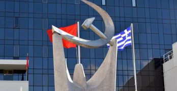 Σχόλιο του ΚΚΕ για το θάνατο ομογενούς στην Αλβανία