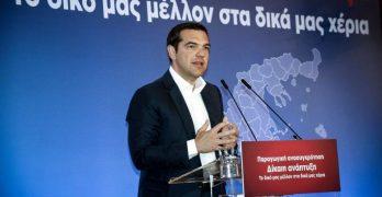 Αλ.Τσίπρας: Παραμένει ο αυξημένος ΦΠΑ στα νησιά
