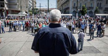απεργία ΓΣΕΕ ΑΔΕΔΥ