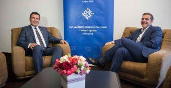 Ανακοίνωση του ΚΚΕ για τη συνάντηση Τσίπρα-Ζάεφ και τις δηλώσεις πρωθυπουργού