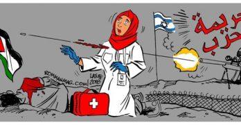 Το σκίτσο του Latuff για τη δολοφονία της 21χρονης Παλαιστίνιας την ώρα που περιέθαλπε τραυματισμένους διαδηλωτές