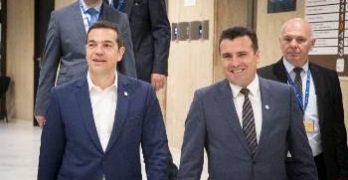 ΠΔΓΜ-Συμφωνία – «πράσινο φως» στην ανασφάλεια και την αποσταθεροποίηση στην περιοχή