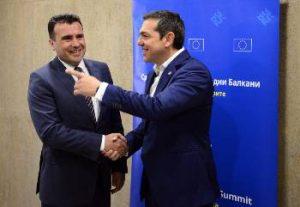 Συμφωνία Τσίπρα Ζάεφ
