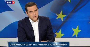 Σχόλιο του Γραφείου Τύπου για τη συνέντευξη του Πρωθυπουργού στην ΕΡΤ & τις αναφορές του στο ΚΚΕ