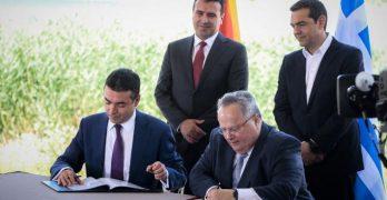 Συμφωνία ΠΓΔΜ - FYROM