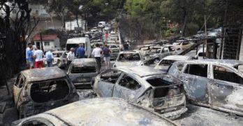 Τραγικός ο μέχρι στιγμής απολογισμός των φονικών και καταστροφικών πυρκαγιών (ΦΩΤΟ)