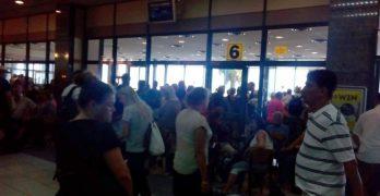 Ανακοίνωση των δυνάμεων του ΠΑΜΕ στα αεροδρόμια