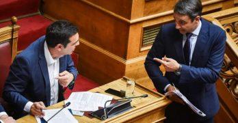ΣΥΡΙΖΑ-ΝΔ – Στήνουν παγίδες εγκλωβισμού του λαού με απάτες και ψευτοδιλήμματα